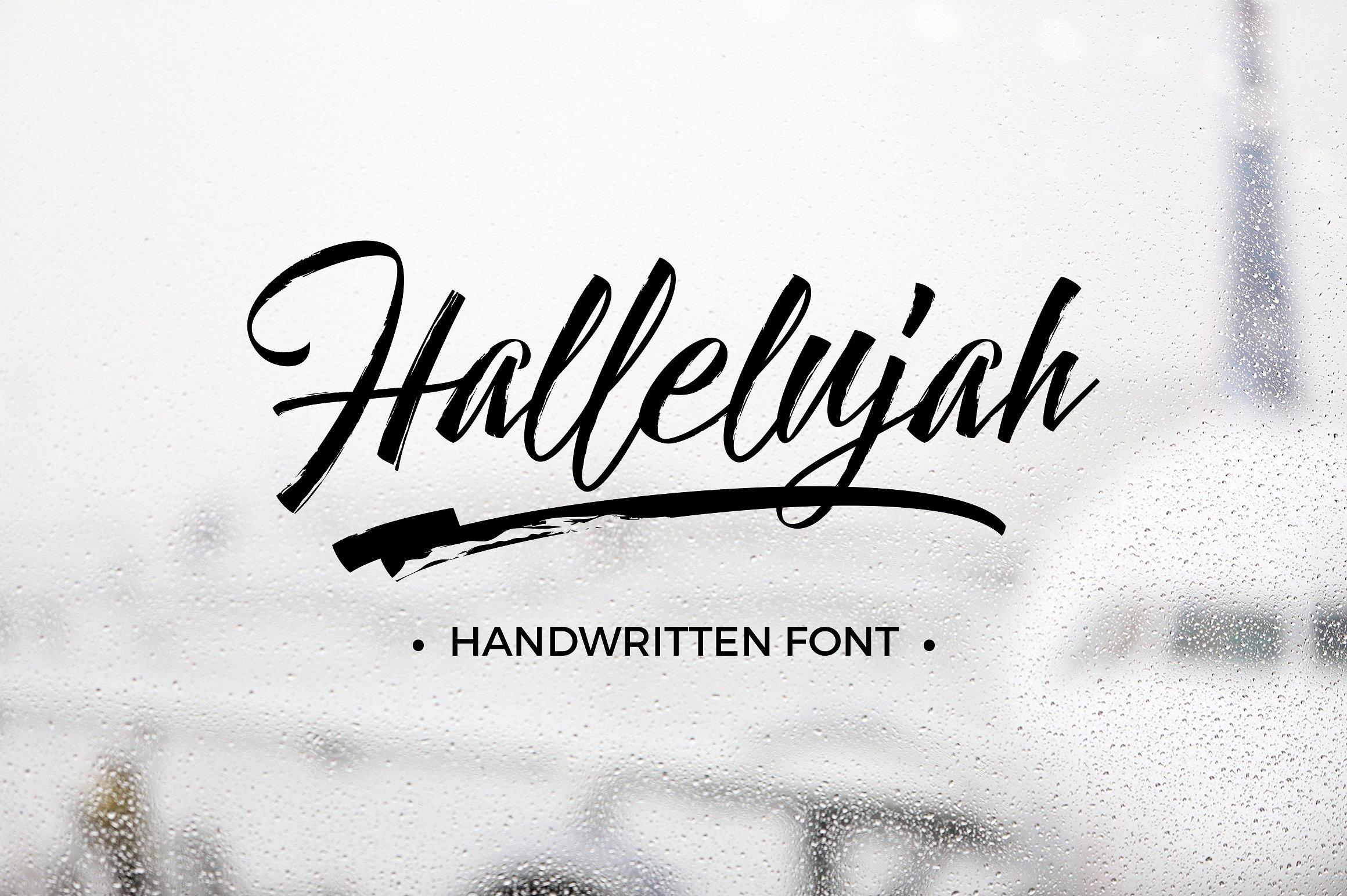 Hallelujah Script Free Font - Free Fonts