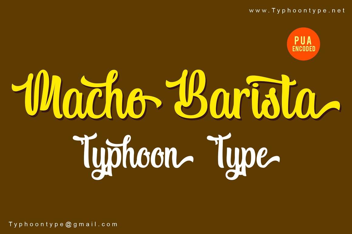 macho-barista-