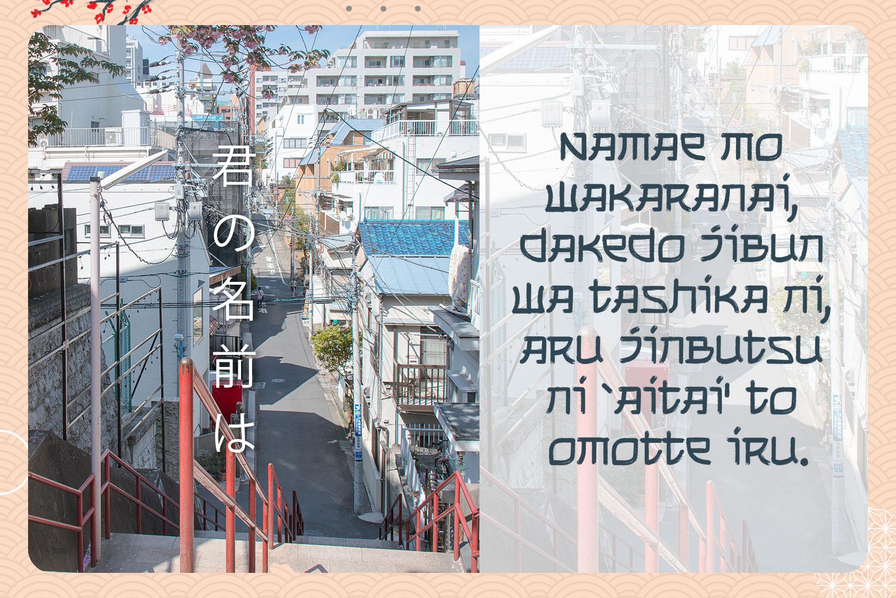 Shikamaru-Font-2