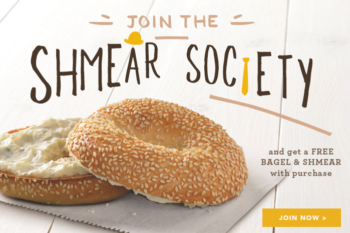 Free bagel and schmear from Einstein Bros (with purchase)