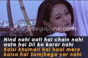 Saari Raat Teri Yaad Song Lyrics - Free Gaane