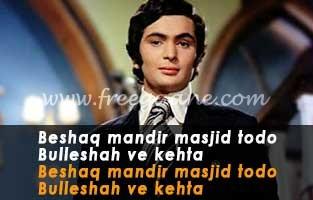 song beshak mandir masjid todo