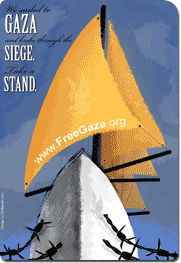 https://i0.wp.com/www.freegaza.org/images/stories/freegaza/adv.png