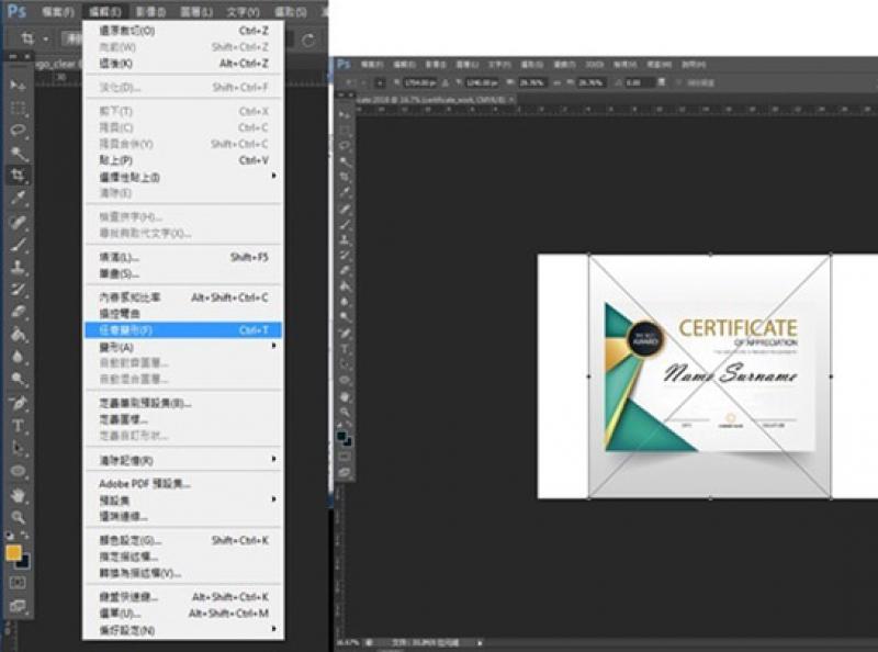 製作證書尋找素材及匯入Photoshop  香港一站式 ♿ 無障礙資訊平臺 無障礙旅遊指南 Free Guider
