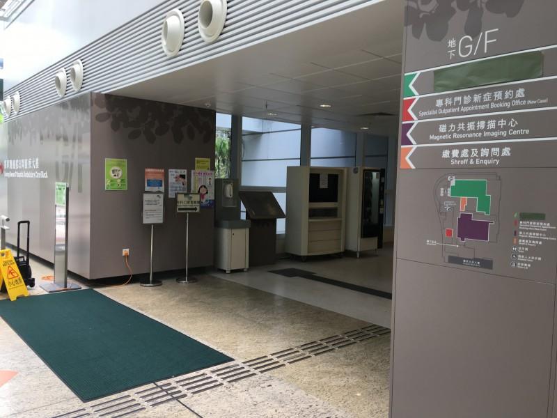 將軍澳醫院   無障礙景點 香港一站式 ♿ 無障礙資訊平臺 無障礙旅遊指南 Free Guider