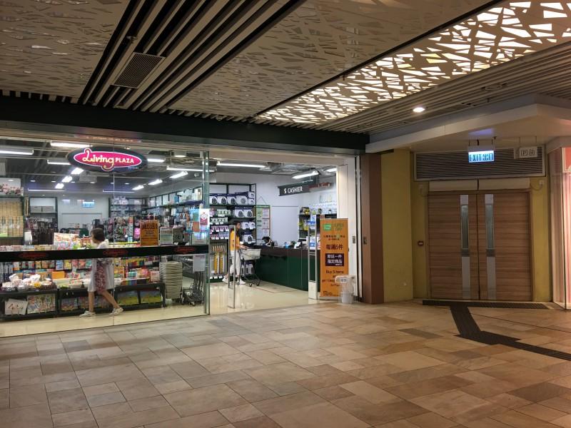 彩雲商場二期 | 無障礙景點|香港一站式 ♿ 無障礙資訊平臺|無障礙旅遊指南|Free Guider