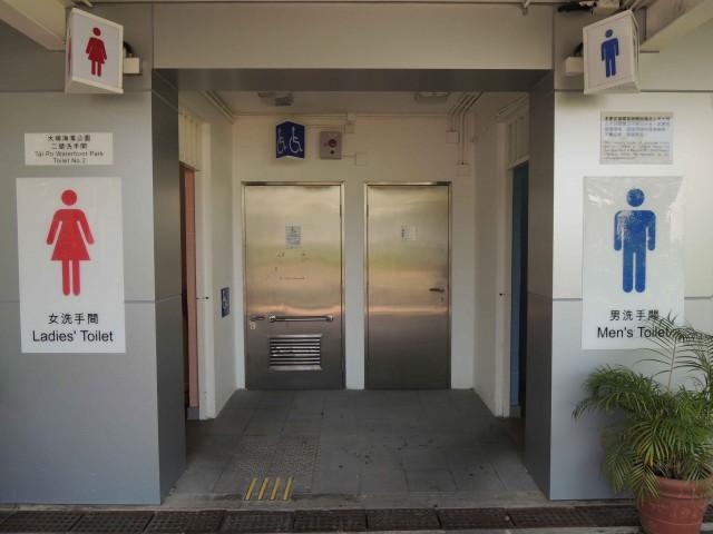 大埔海濱公園 | 無障礙景點|香港一站式 ♿ 無障礙資訊平臺|無障礙旅遊指南|Free Guider