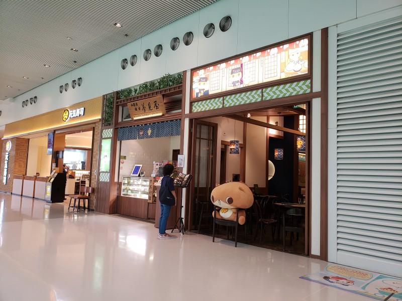 愉景新城   無障礙景點 香港一站式 ♿ 無障礙資訊平臺 無障礙旅游指南 Free Guider