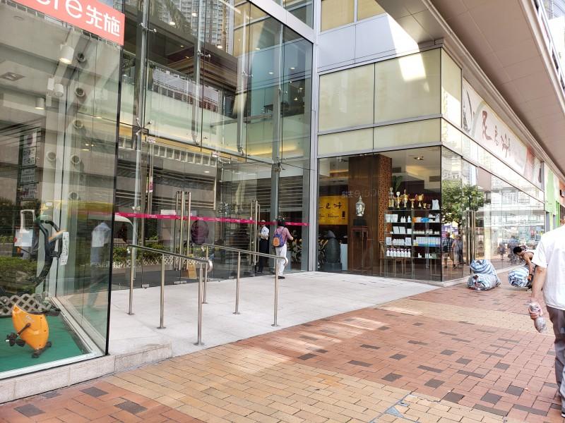 荃新天地2期 | 無障礙景點|香港一站式 ♿ 無障礙資訊平臺|無障礙旅遊指南|Free Guider