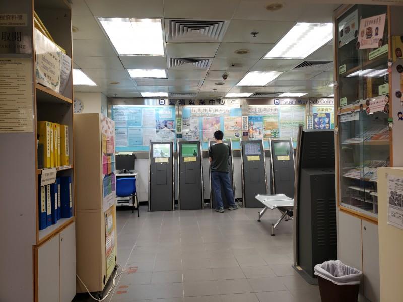 荃灣政府合署 | 無障礙景點|香港一站式 ♿ 無障礙資訊平臺|無障礙旅遊指南|Free Guider
