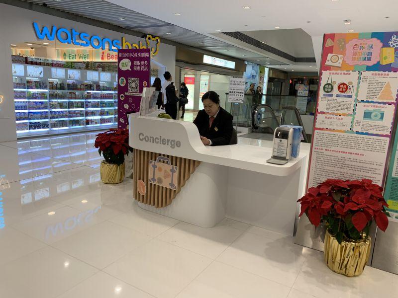 沙田中心商場 | 無障礙景點|香港一站式 ♿ 無障礙資訊平臺|無障礙旅遊指南|Free Guider