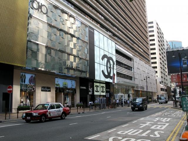 海港城 - 海洋中心 | 無障礙景點|香港一站式 ♿ 無障礙資訊平臺|無障礙旅遊指南|Free Guider
