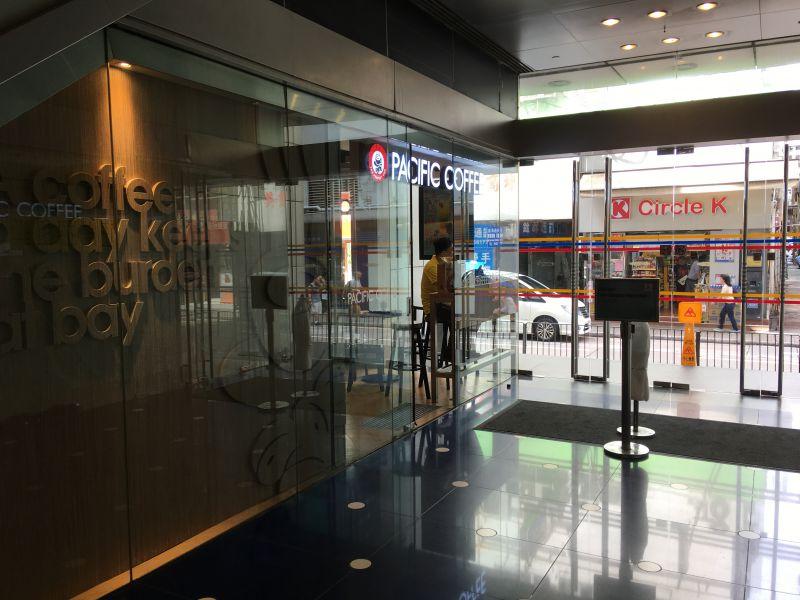 國都廣場   無障礙景點 香港一站式 ♿ 無障礙資訊平臺 無障礙旅遊指南 Free Guider
