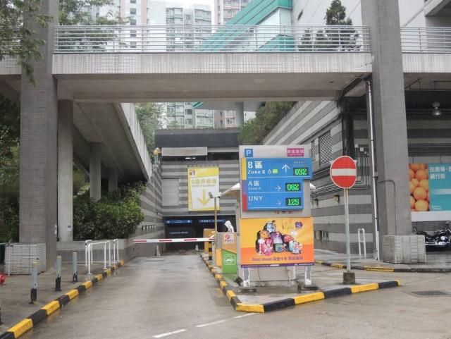 樂富廣場 | 無障礙景點|香港一站式 ♿ 無障礙資訊平臺|無障礙旅遊指南|Free Guider