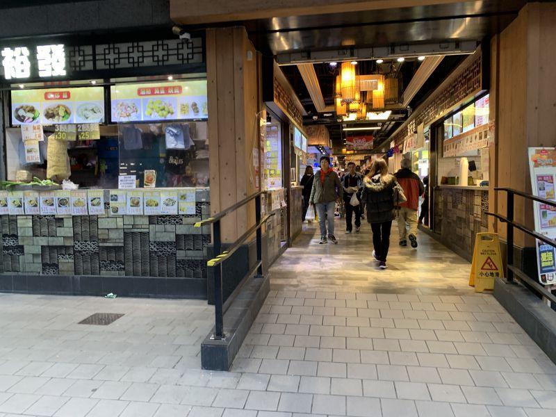良景市集 | 無障礙景點|香港一站式 ♿ 無障礙資訊平臺|無障礙旅遊指南|Free Guider