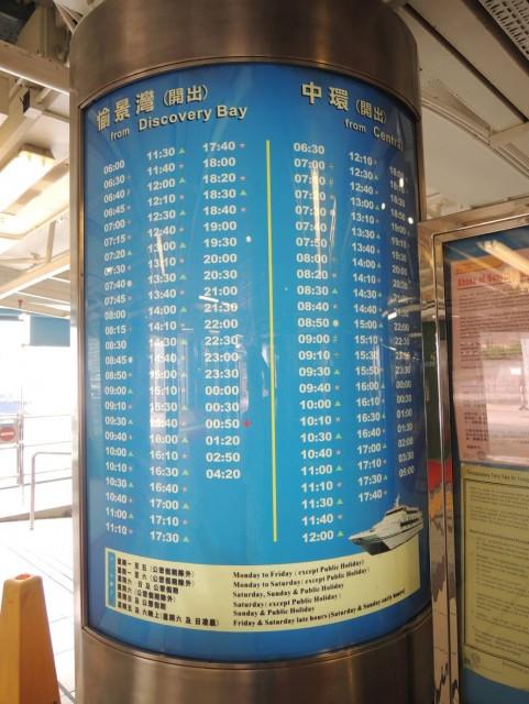 愉景灣   無障礙景點 香港一站式 ♿ 無障礙資訊平臺 無障礙旅遊指南 Free Guider
