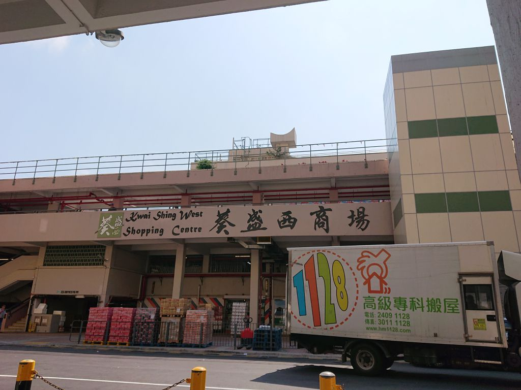 屋邨商場|購物指南 | 香港旅游地點|香港一站式 ♿ 無障礙資訊平臺|無障礙旅遊指南|Free Guider