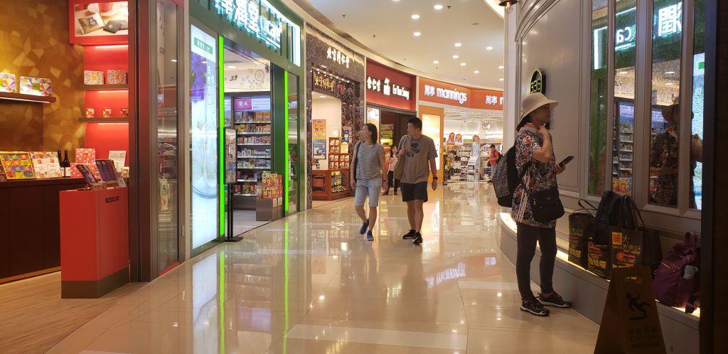 荃新天地1期 | 無障礙景點|香港一站式 ♿ 無障礙資訊平臺|無障礙旅遊指南|Free Guider