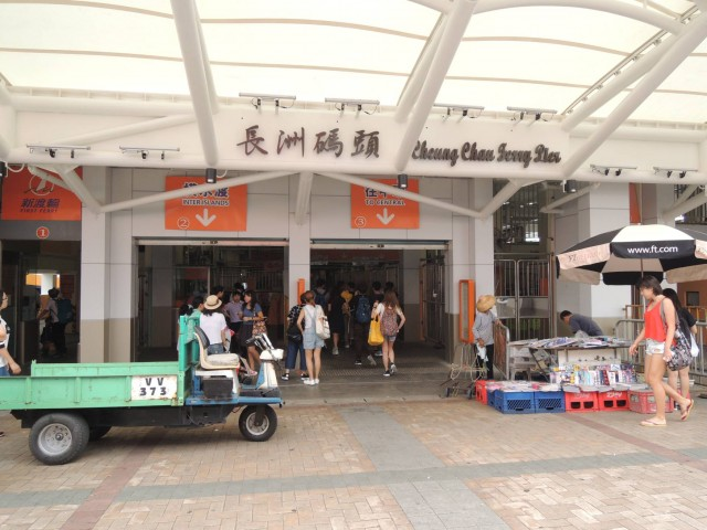 長洲 | 無障礙景點|香港一站式 ♿ 無障礙資訊平臺|無障礙旅遊指南|Free Guider