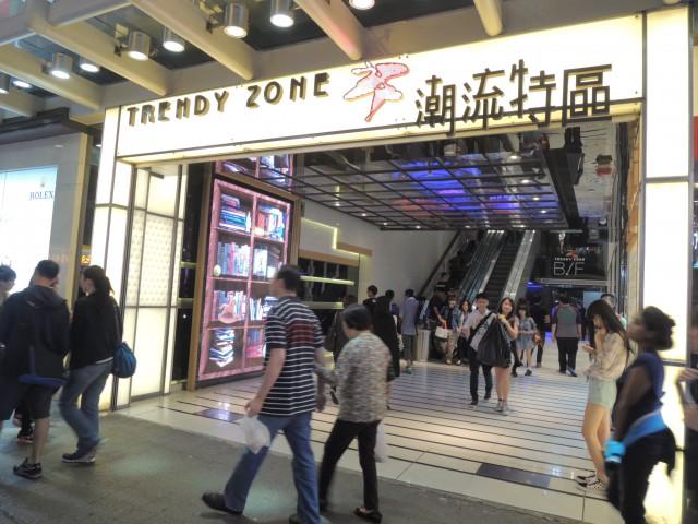 潮流特區 無障礙景點 Free Guider ♿ 香港一站式無障礙資訊平臺及旅遊指南