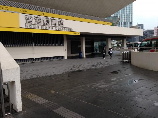 香港體育館|無障礙景點|Free Guider ♿ 香港一站式無障礙資訊平臺及旅遊指南