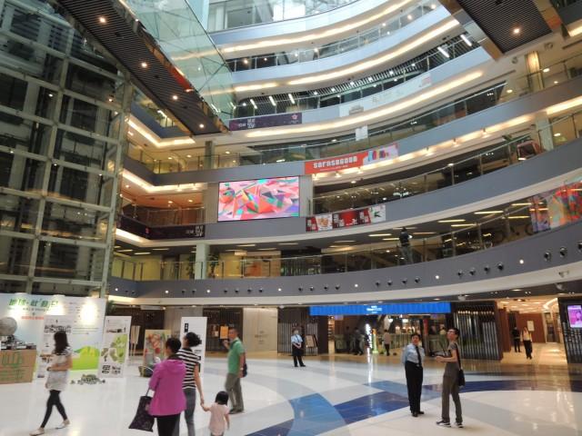 九龍灣國際展貿中心 KITEC | 無障礙景點|香港一站式 ♿ 無障礙資訊平臺|無障礙旅遊指南|Free Guider