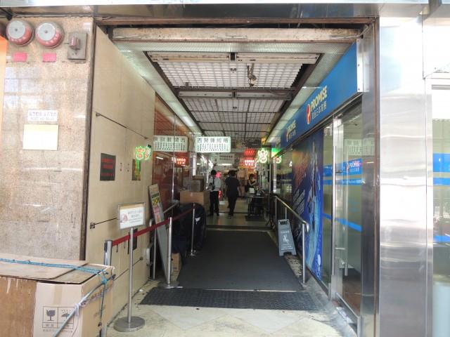觀塘廣場 | 無障礙景點|香港一站式 ♿ 無障礙資訊平臺|無障礙旅遊指南|Free Guider
