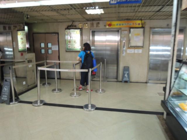 觀塘廣場   無障礙景點 香港一站式 ♿ 無障礙資訊平臺 無障礙旅遊指南 Free Guider