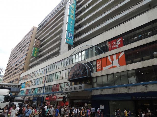 觀塘廣場|無障礙景點|Free Guider ♿ 香港一站式無障礙資訊平臺及旅遊指南