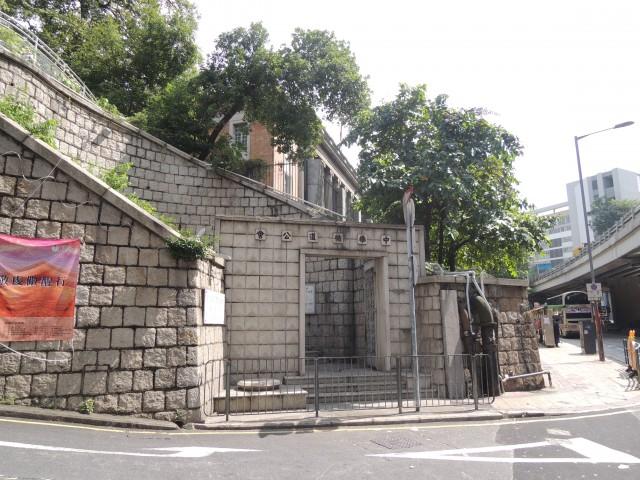 循道衛理聯合教會九龍堂 | 無障礙景點|香港一站式 ♿ 無障礙資訊平臺|無障礙旅遊指南|Free Guider
