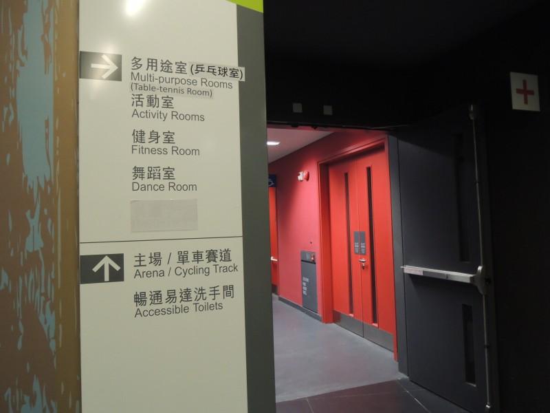 西貢將軍澳室內單車館 | 無障礙景點|香港一站式 ♿ 無障礙資訊平臺|無障礙旅遊指南|Free Guider