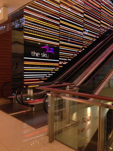 奧海城2期 | 無障礙景點|香港一站式 ♿ 無障礙資訊平臺|無障礙旅遊指南|Free Guider