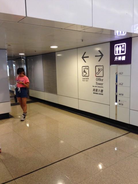 又一城   無障礙景點 香港一站式 ♿ 無障礙資訊平臺 無障礙旅遊指南 Free Guider