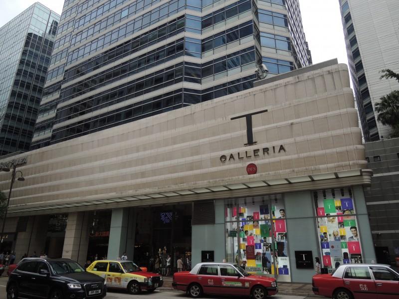 新太陽廣場 | 無障礙景點|香港一站式 ♿ 無障礙資訊平臺|無障礙旅遊指南|Free Guider