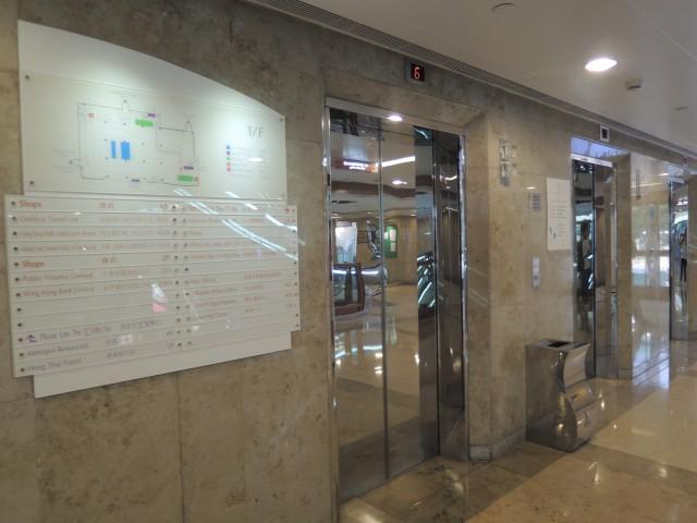 統一中心 | 無障礙景點|香港一站式 ♿ 無障礙資訊平臺|無障礙旅遊指南|Free Guider