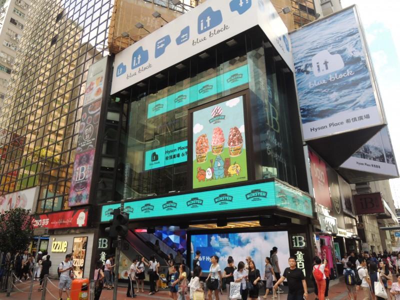 銅鑼灣金百利商場 | 無障礙景點|香港一站式 ♿ 無障礙資訊平臺|無障礙旅遊指南|Free Guider
