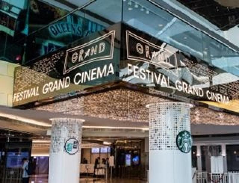 MCL - Festival Grand Cinema | 無障礙景點|香港一站式 ♿ 無障礙資訊平臺|無障礙旅遊指南|Free Guider