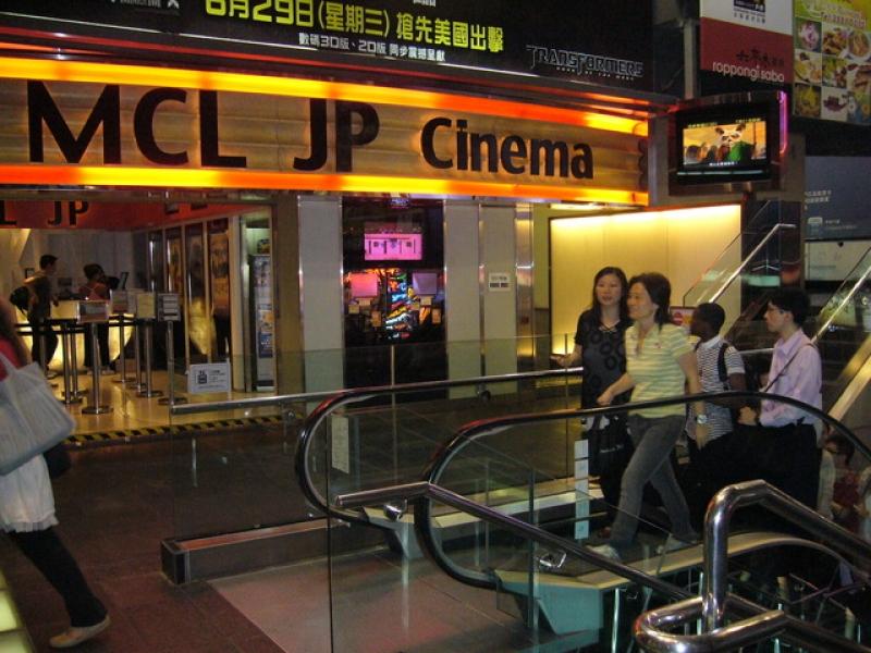 Cinema City - JP | 無障礙景點|香港一站式 ♿ 無障礙資訊平臺|無障礙旅遊指南|Free Guider