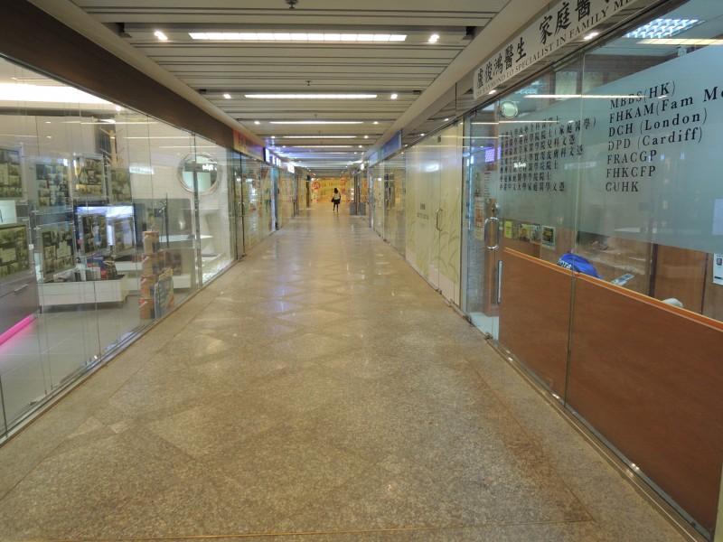 馬鞍山中心 | 無障礙景點|香港一站式 ♿ 無障礙資訊平臺|無障礙旅遊指南|Free Guider