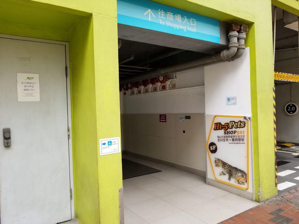 九龍城廣場   無障礙景點 香港一站式 ♿ 無障礙資訊平臺 無障礙旅遊指南 Free Guider