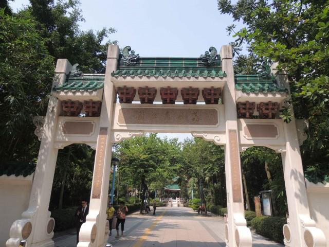 荔枝角公園|無障礙景點|Free Guider ♿ 香港一站式無障礙資訊平臺及旅遊指南