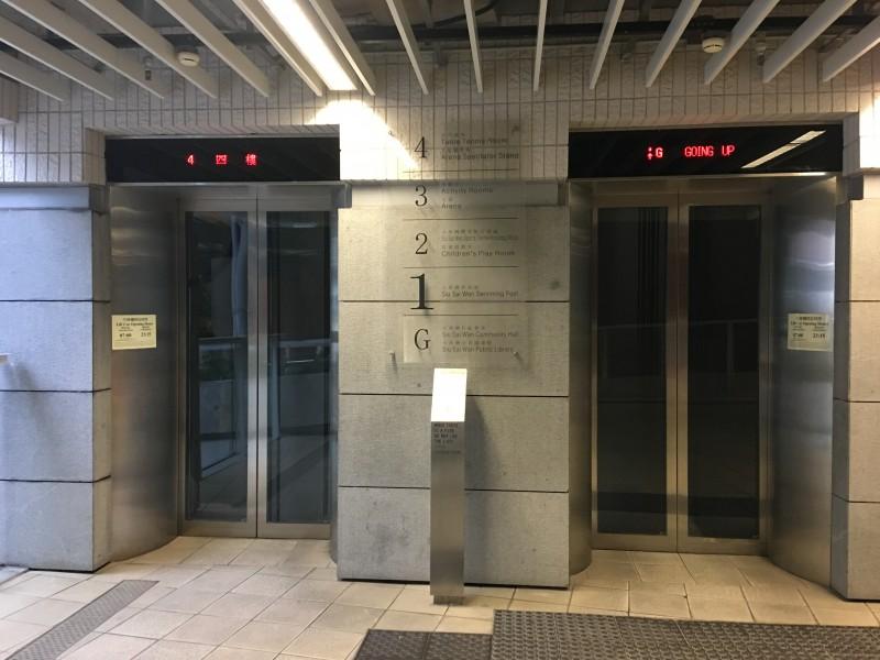 小西灣綜合大樓 | 無障礙景點|香港一站式 ♿ 無障礙資訊平臺|無障礙旅遊指南|Free Guider