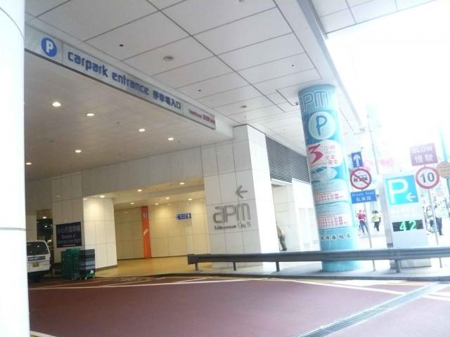 APM   無障礙景點 香港一站式 ♿ 無障礙資訊平臺 無障礙旅遊指南 Free Guider