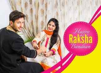 Rakhi Wishes In Hindi 2020 - रक्षा बंधन की शुभकामनाएं