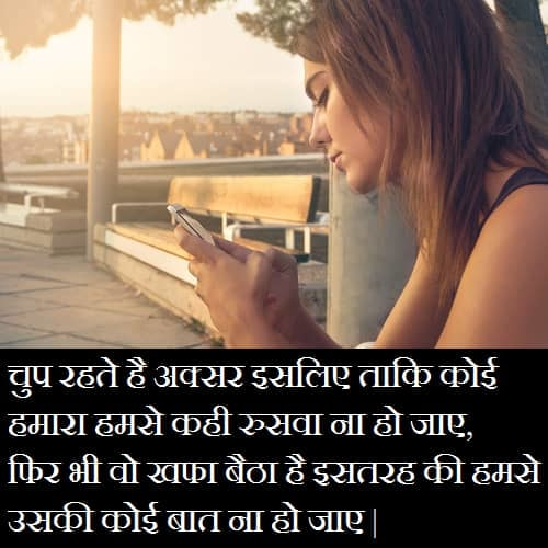 Sorry-Message-In Hindi-For-GF-BF-Husband-Wife (10)