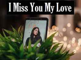 I-miss-you-images-for-lover-girlfriend