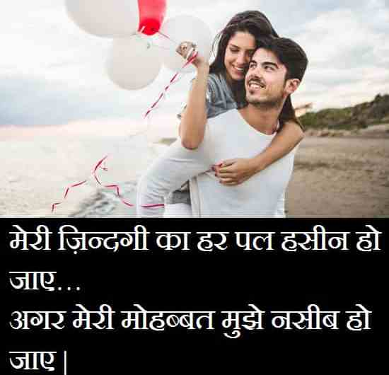 {101+} Long Distance Relationship Images In Hindi With Quotes