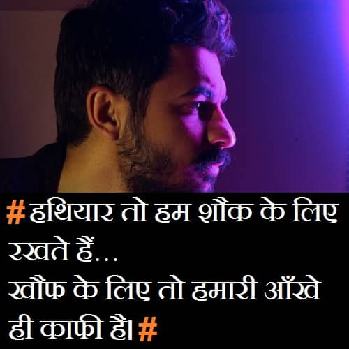 Savage-Hindi-Captions-For-Instagram-For-Boy (2)