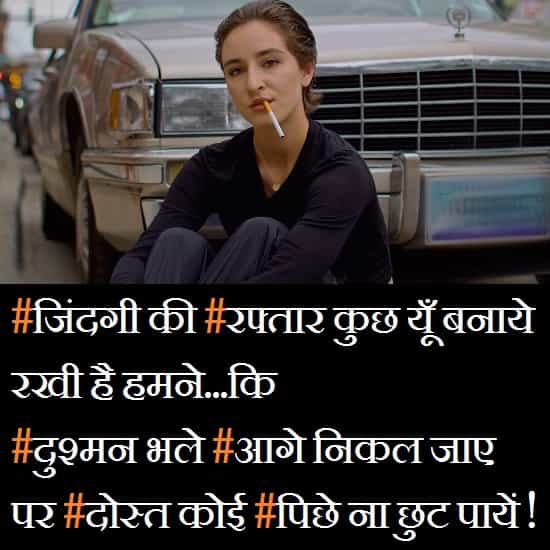 Smoking-Girl-Pic-With-Attitude-Shayari-Quotes-HD-Download (4)
