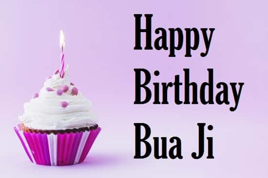 Birthday-Wishes-For-Bua-In-Hindi (3)